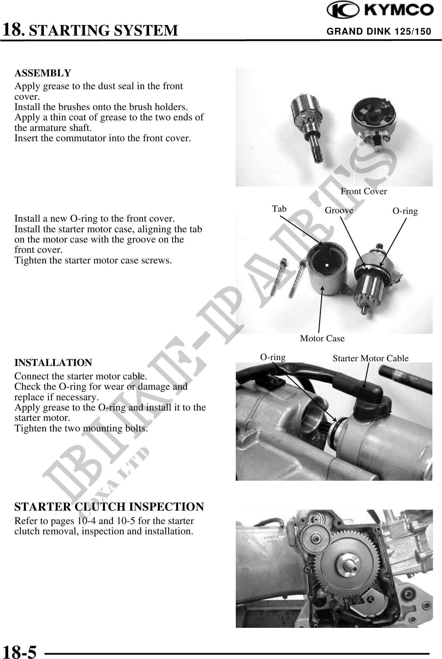 grand dink 125 mmc 2 Workshop-manual : Page 230