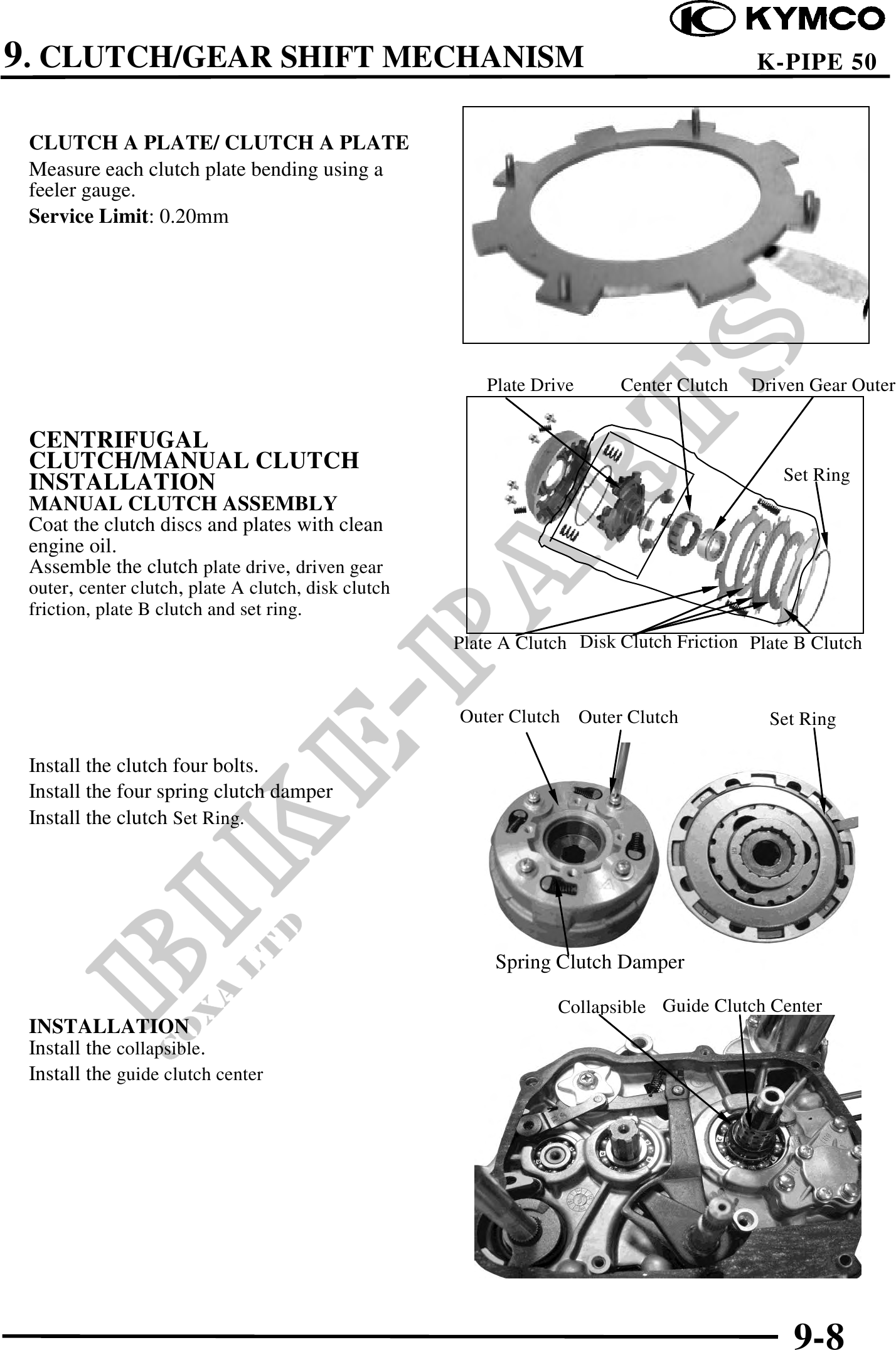 KYMCO - Online Genuine Spare Parts Catalog